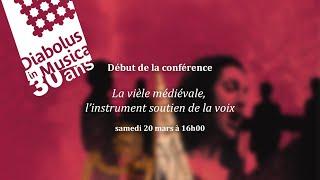 """Conférence La vièle médiévale + Concert """"Troubadours et trouvères, les inventeurs de la chanson"""""""