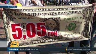 Поступил новый законопроект о списании кредитных задолженностей(, 2016-06-10T17:23:42.000Z)