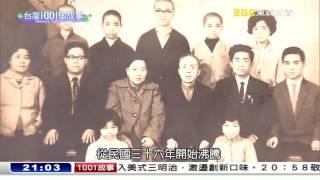 70年三代鴨肉羹 鴨霸南台灣美食地圖-台灣1001個故事part1
