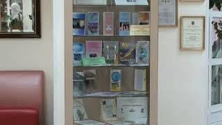Информационный и координационный центр библиотек