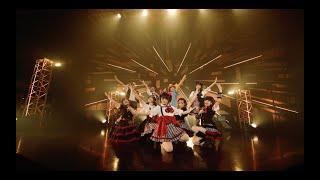 でんぱ組.inc「玉虫色ホモサピエンス」Live Movie from『プラズマでんぱフェス2021』