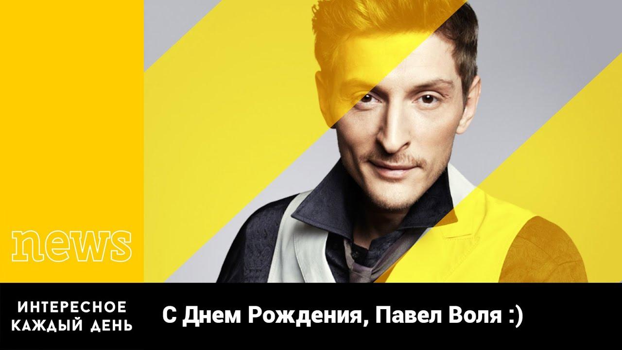 Laysan Utyasheva gives birth to Pavel Volya&#39