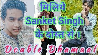 Sanket Singh के दोस्त भी कम नही है Notankibazi में । खतरनाक नोटनकीबाज़ ।