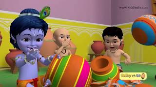 Natkhat Gopal hindi rhyme   नटखट गोपाल बालगीत   Hindi baby songs   Hindi rhyme   Kiddiestv hindi