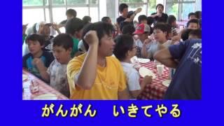 がんがん in  神戸YMCA余島キャンプ