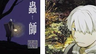 AH Anime Review Mushi-Shi All Series 2005-2015