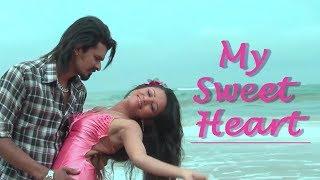 My Sweet Heart Sinhala Comedy Film 2017