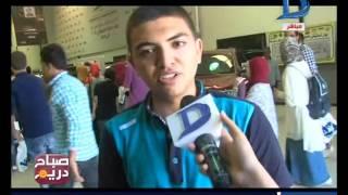صباح دريم | حفل الهيئة العربية للتصنيع لتكريم أوائل الثانوية العامة