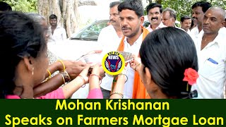 KGF VTV NEWS | Mohan Krishna at Grama Panchayath Temples | Loan for Farmers