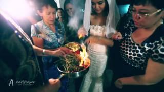 Свадьба в Таразе. Айдос & Бахыт. Беташар