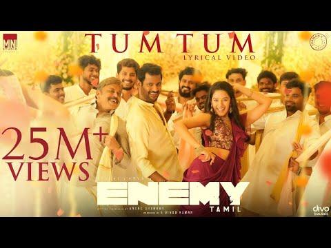 Tum Tum - Lyric Video | Enemy (Tamil) | Vishal,Arya | Anand Shankar | Vinod Kumar | Thaman S