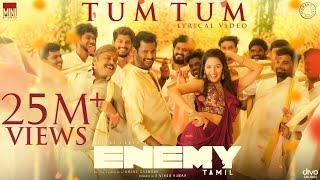 Tum Tum - Lyric Video   Enemy (Tamil)   Vishal,Arya   Anand Shankar   Vinod Kumar   Thaman S