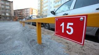 05.05.2015 Жильцы дома на Ветеранов сами сделали парковку