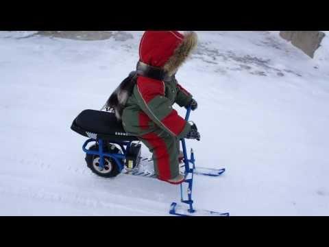 снегоход детский якутск купить лазерная указка: