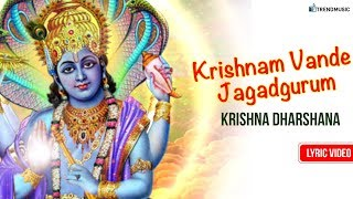 Krishna Dharshana - Lyric Video |  RP Patnaik's Krishnam Vande Jagadguru | Trend Music