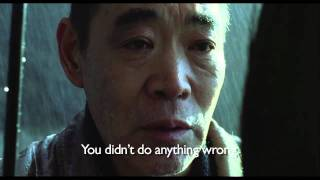 Villain (悪人 - Lee Sang-il, Japan, 2010) English-subtitled trailer
