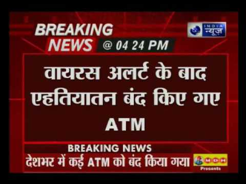 Wanna Cry: Hundreds of ATMs shut down across India to escape ransomware attack