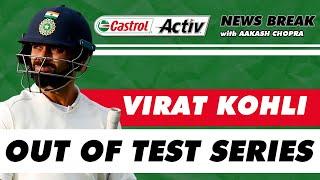 KOHLI to RETURN to India after 1st TEST on PATERNITY leave   Castrol Activ News Break