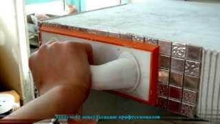 Укладка мозаики(Укладка мозаики видио.Профессиональная укладка мозаики в ванной,укладка мозаики в бассейне.Профессиональ..., 2013-06-19T06:00:30.000Z)