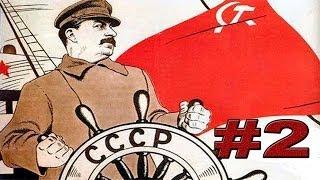 СССР #2. Финская война (1939-1941). День Победы 3