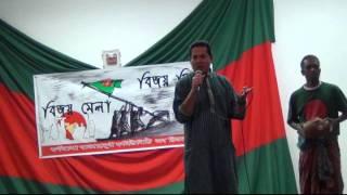 Bangladesher dhol featuring Mr.Farukh-Bijoy Dibosh 2011 Bornomala