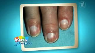 видео Наши ногти
