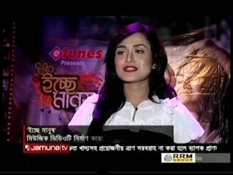 Jamuna TV - Ichchey Manush Music Video - Press Launch