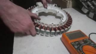 Ремонт стиральной машины.
