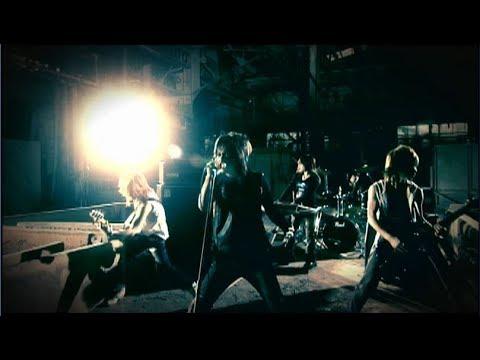 GALNERYUS -  ALSATIA[OFFICIAL MUSIC VIDEO]