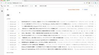 Feedlyの基本的な使い方・自サイトのブログ記事の確認方法