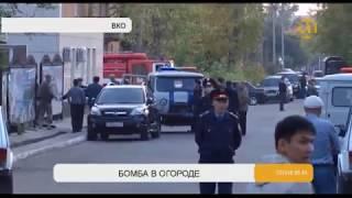 В Усть-Каменогорске во дворе частного дома откопали бомбу