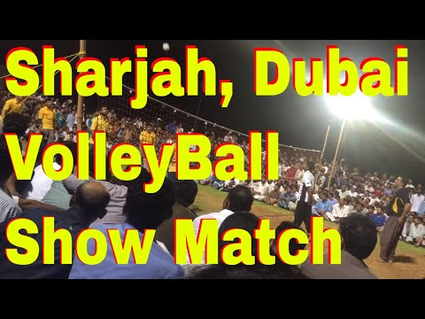 2017 VolleyBall Full Match Dubai Chakwal VS Jehlam Final Match Shani Gujjar asics volleyball shoes