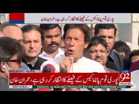 Lahore: Chairman PTI Imran Khan Media Talk - 92NewsHDPlus