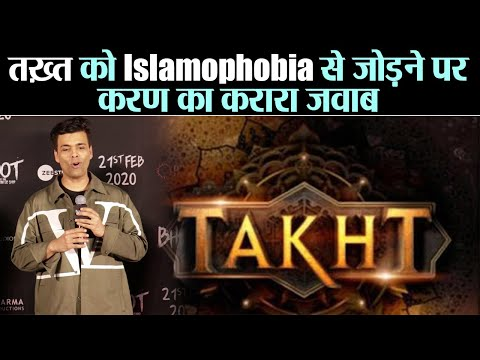 Karan Johar's EPIC reply on connecting his film Takht with Islamophobia | Shudh Manoranjan