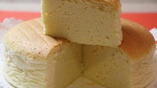 Cách làm Bánh phô mai Nhật Bản nhu the nao