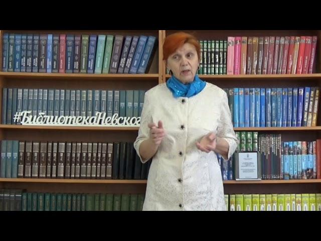 Изображение предпросмотра прочтения – ЛюдмилаМаркина читает произведение «Я знаю правду!» М.И.Цветаевой