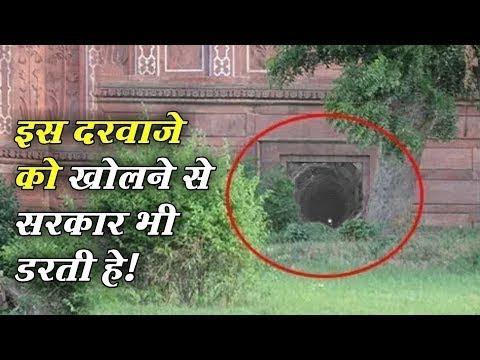 क्या है ताजमहल