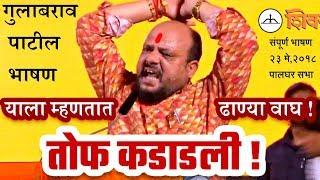 शिवसेनेच्या या मंत्र्याने केली मुख्यमंत्र्याचीच धुलाई! गुलाबराव पाटील भाषण Gulabrao Patil New Speech