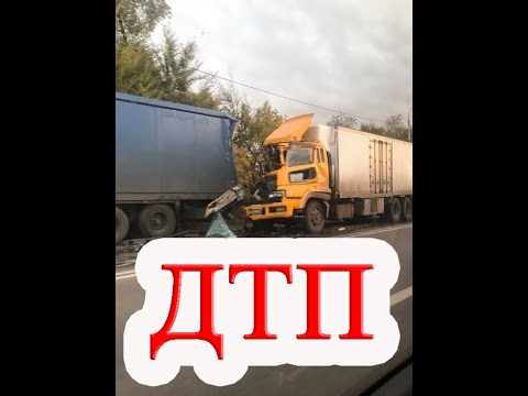 Массовое ДТП большегрузов в Красноярске,Massive accident of heavy trucks in Krasnoyarsk