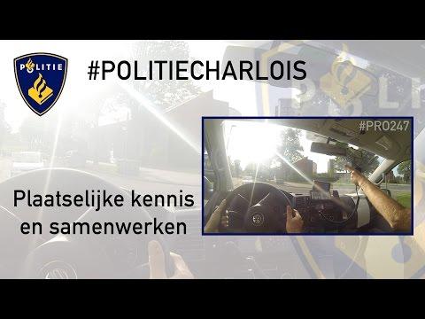 Politie #PRO247 Plaatselijke kennis en samenwerken