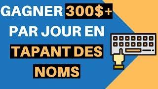 Gagner 300$ En Tapant Des Noms De Marque (A Copier 2019)
