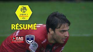 EA Guingamp - Girondins de Bordeaux ( 2-1 ) - Résumé - (EAG - GdB) / 2017-18