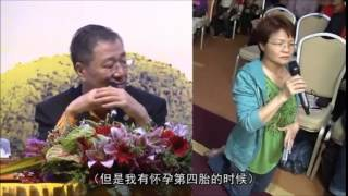 Master Jun Hong Lu Saves A Lady who Suffered from Black Magic