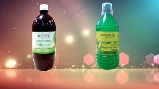 Patanjali Aloe Vera & Amla juice | Product by Patanjali Ayurveda