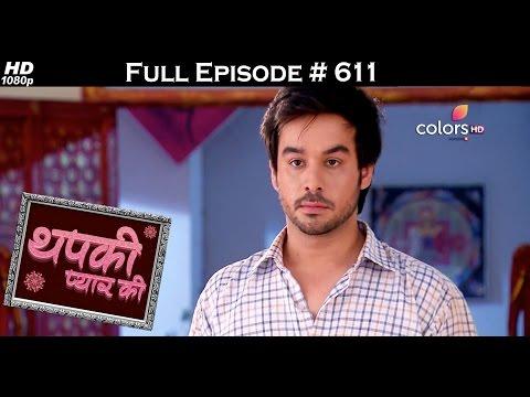 Thapki Pyar Ki - 17th March 2017 - थपकी प्यार की - Full Episode HD