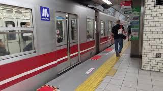 大阪メトロ御堂筋線発車シーン