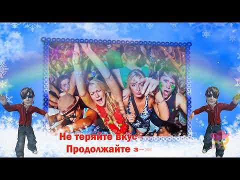 Прикольное поздравление с ДНЕМ СТУДЕНТОВ!!!