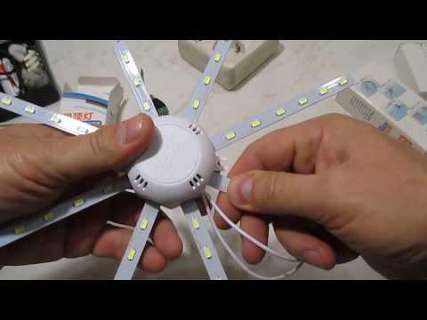 Классный светодиодный светильник модернизация светильников