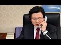 황 권한대행-트럼프 전화통화…사드ㆍ북핵 긴밀협력 / 연합뉴스TV (Yonhapnews TV)