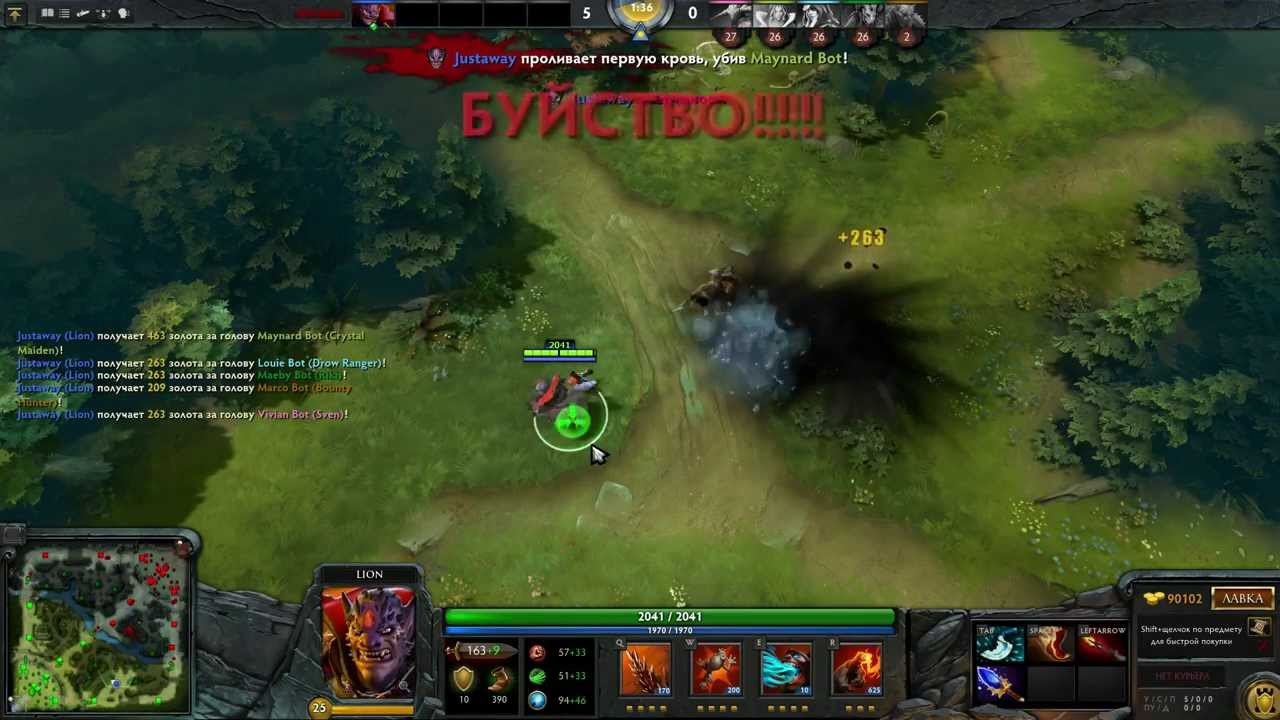 dota 2 lion new death finger aoe in 6 80 patch youtube